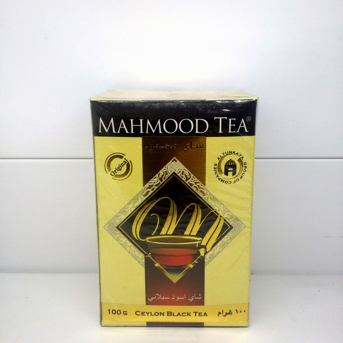 Mahmood 100 g  Black original
