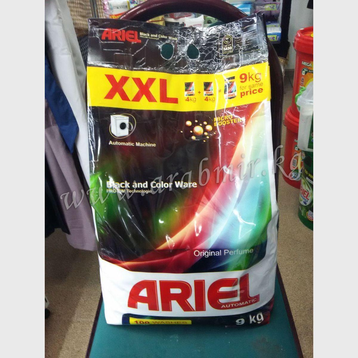 Ariel  9 kg.    color