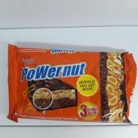 """Шоколадное печенье """"Powernat"""" 90g"""
