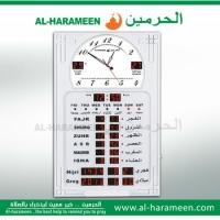 Al-Harameen HA-5120