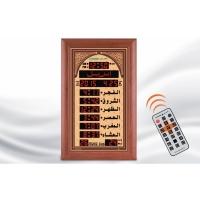 Al-Harameen  HA 5344